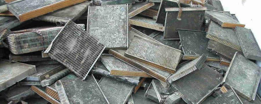 Прием алюминиевых радиаторов